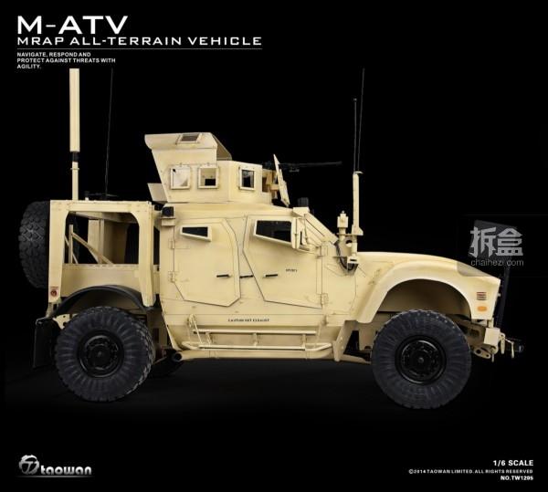 taowan-M-ATV-004