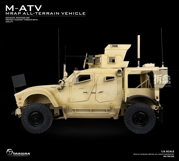 taowan-M-ATV-005