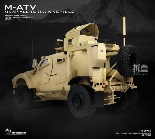 taowan-M-ATV-006