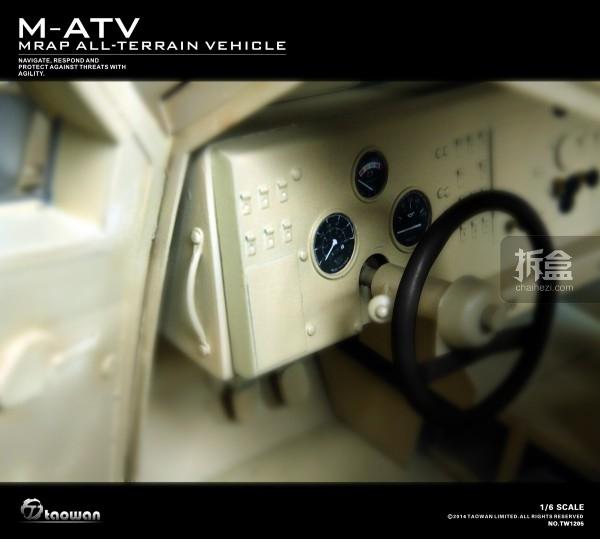 taowan-M-ATV-012