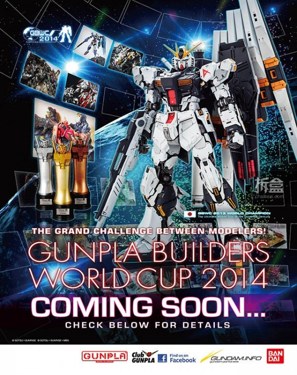 GBWC2014_B2_poster-SG