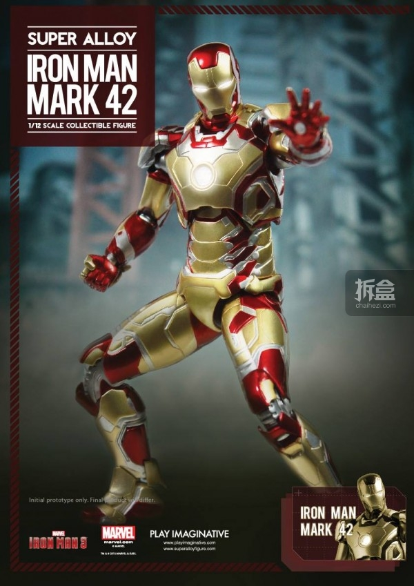 PI-1_12-iron-man-mk42-002