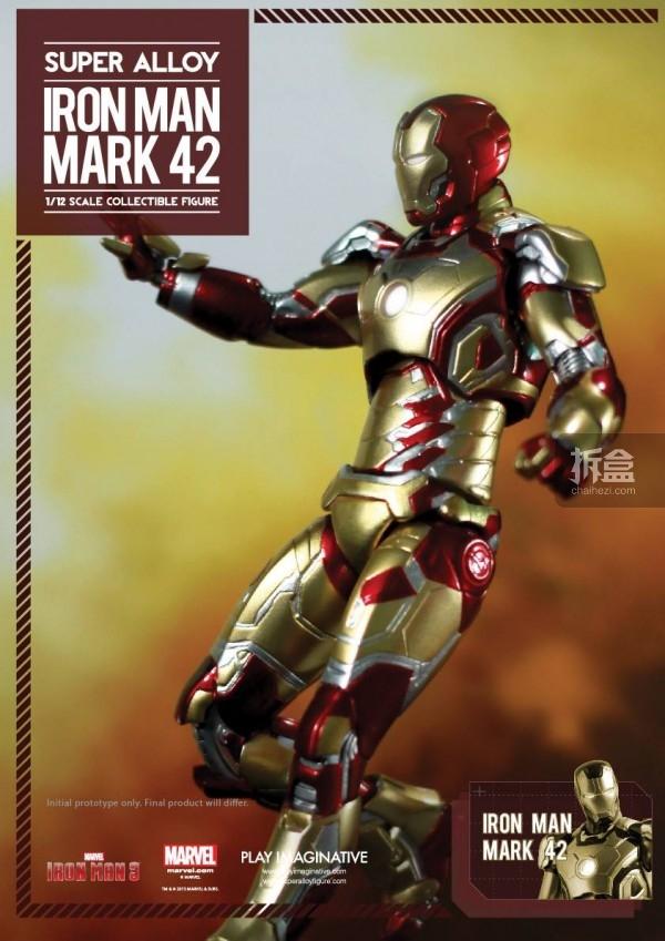 PI-1_12-iron-man-mk42-003