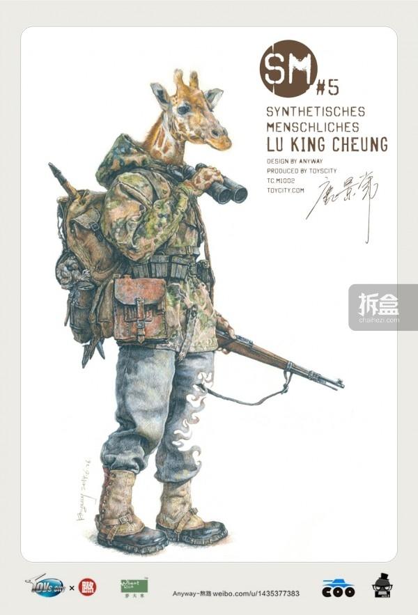 TOYCITY-LU-KING-CHEUNG (1)
