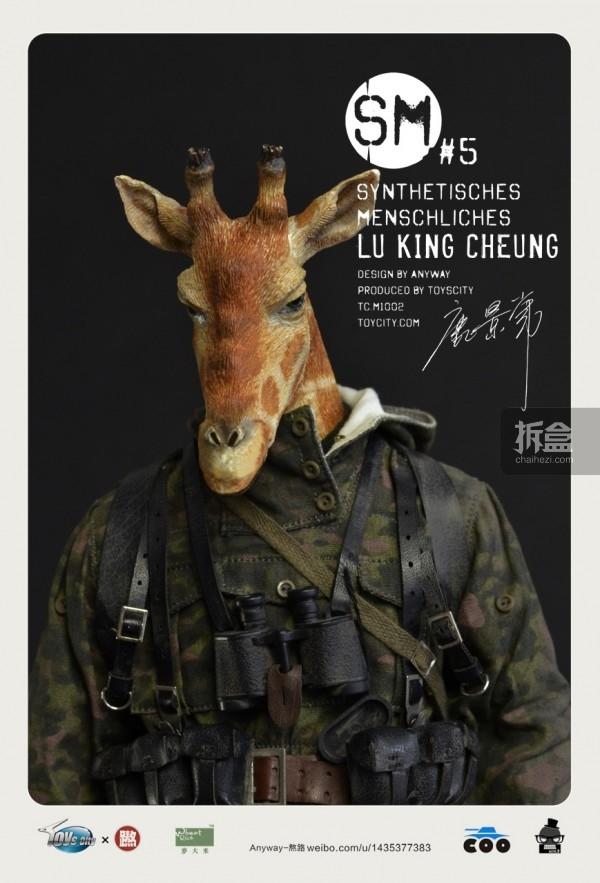 TOYCITY-LU-KING-CHEUNG (12)