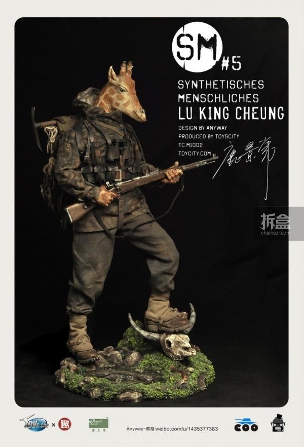 TOYCITY-LU-KING-CHEUNG (13)