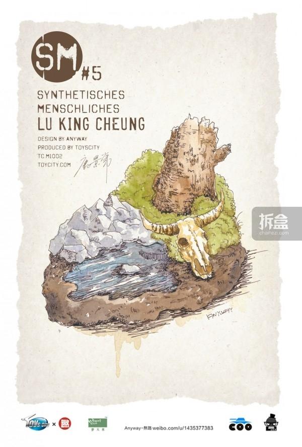 TOYCITY-LU-KING-CHEUNG (2)