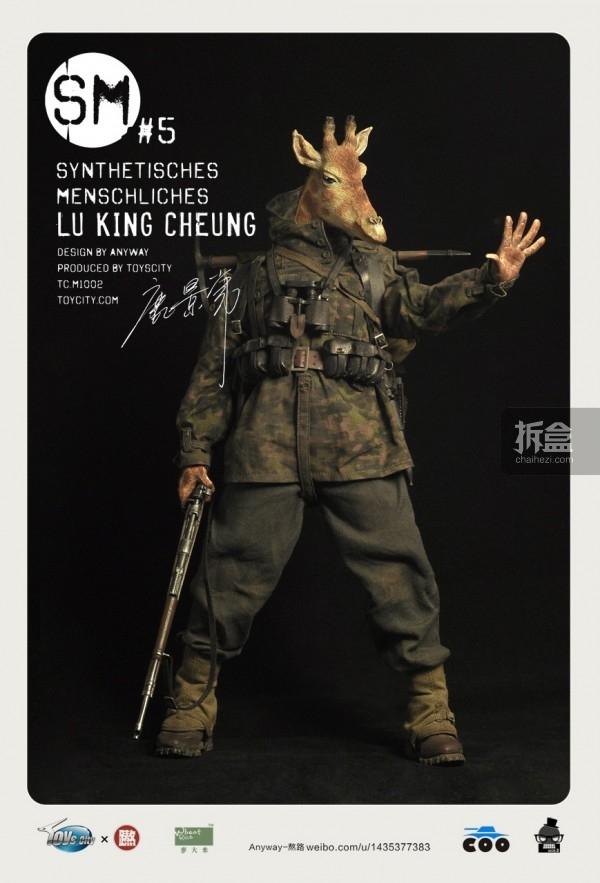 TOYCITY-LU-KING-CHEUNG (4)