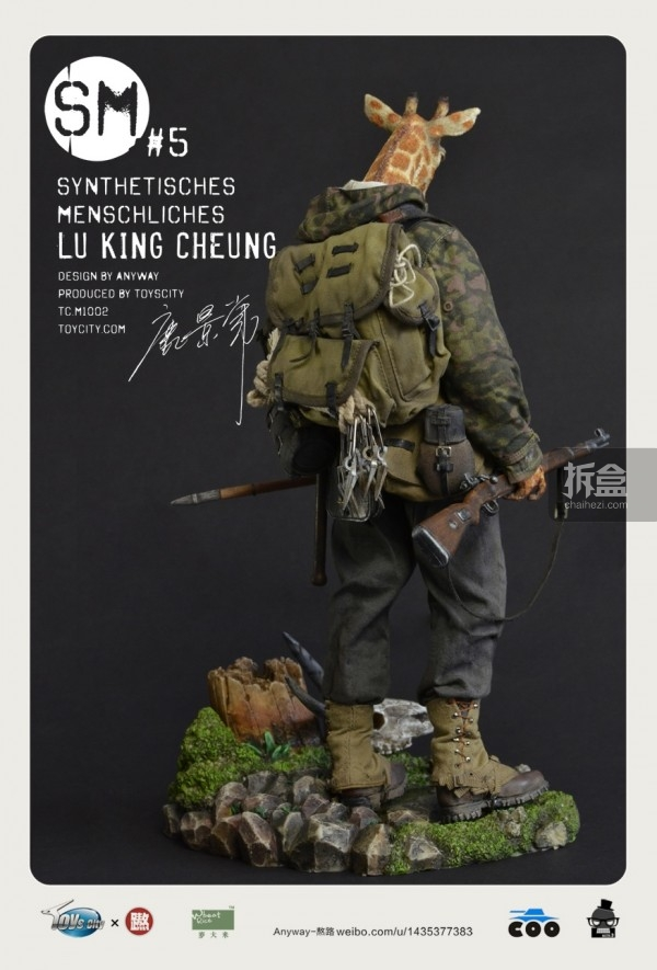 TOYCITY-LU-KING-CHEUNG (6)