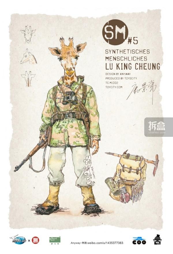 TOYCITY-LU-KING-CHEUNG