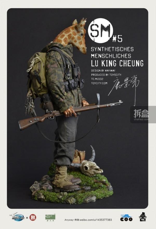 TOYCITY-LU-KING-CHEUNG (7)