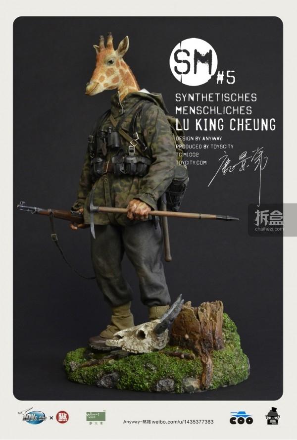 TOYCITY-LU-KING-CHEUNG (8)