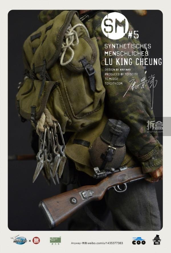 TOYCITY-LU-KING-CHEUNG (9)