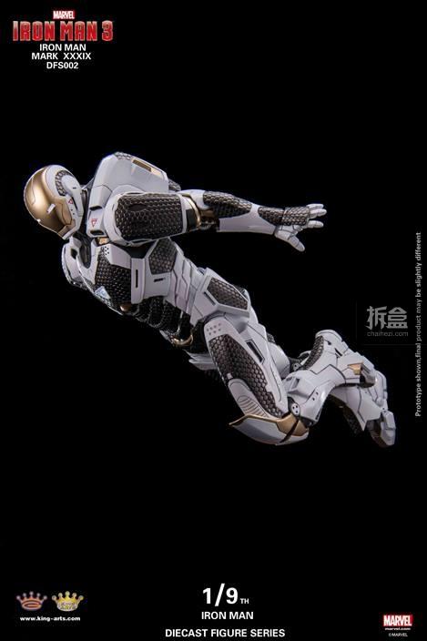 kingarts-ironman-mk39-DFS002-005