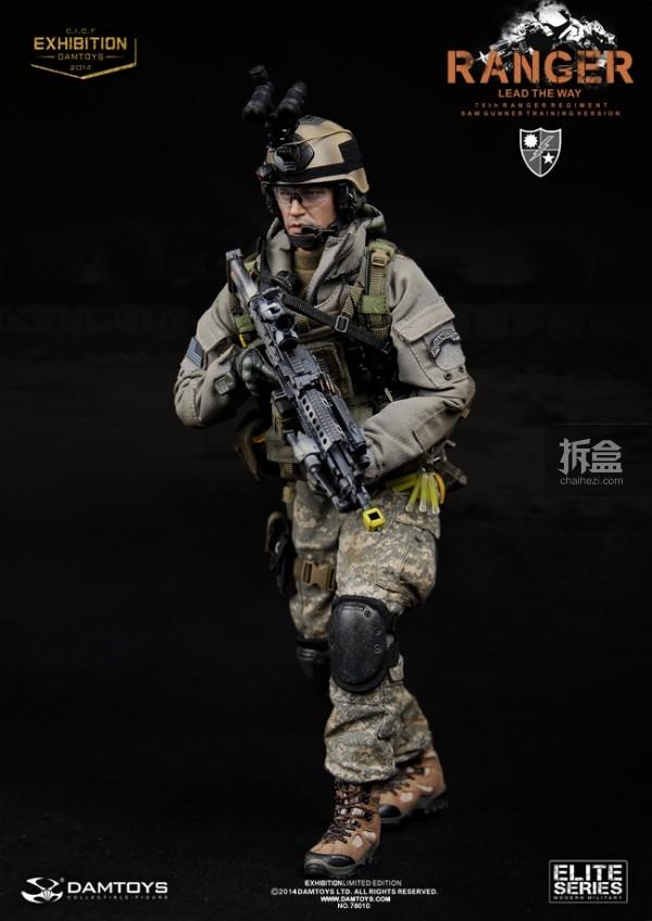 damtoys-75th-ranger-001