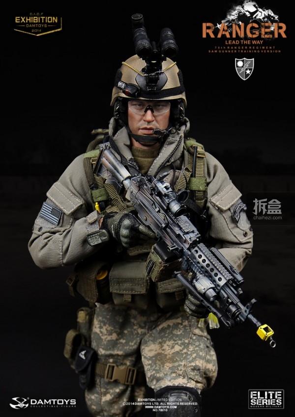 damtoys-75th-ranger-002