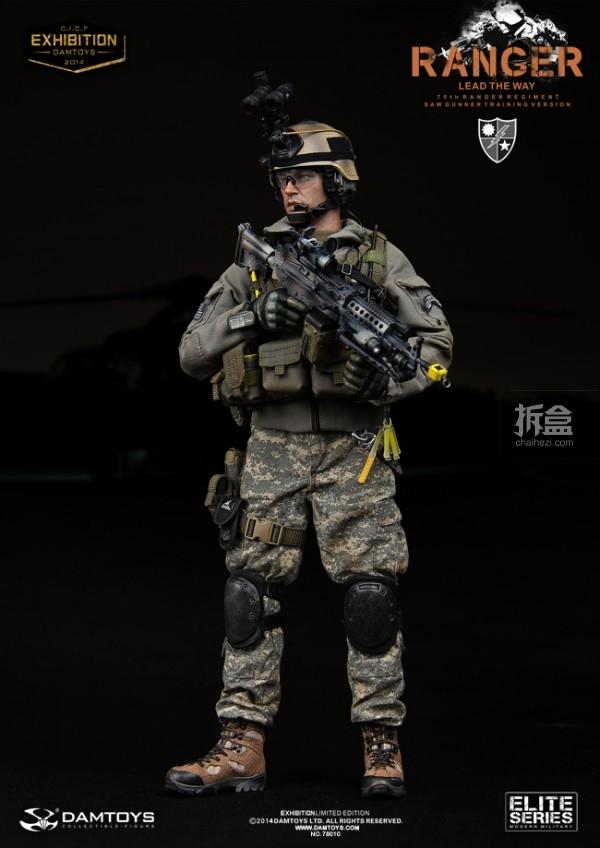 damtoys-75th-ranger-003