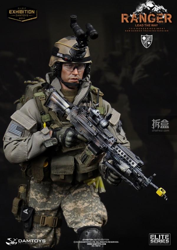 damtoys-75th-ranger-004