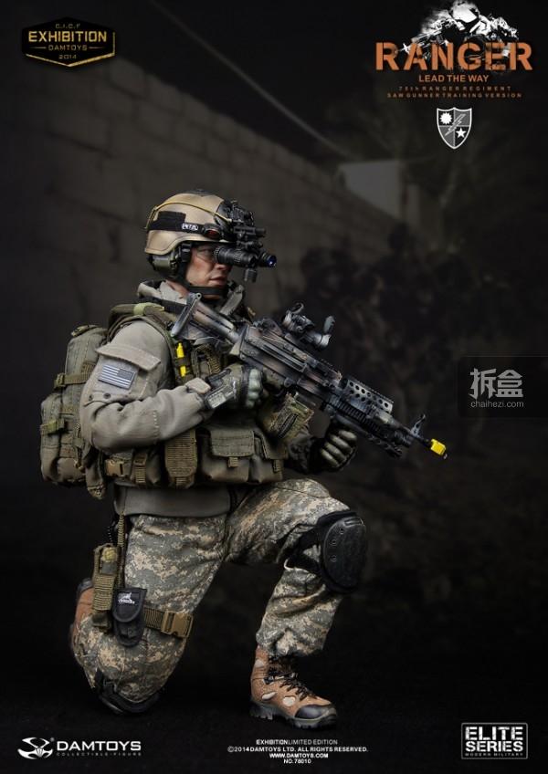 damtoys-75th-ranger-005