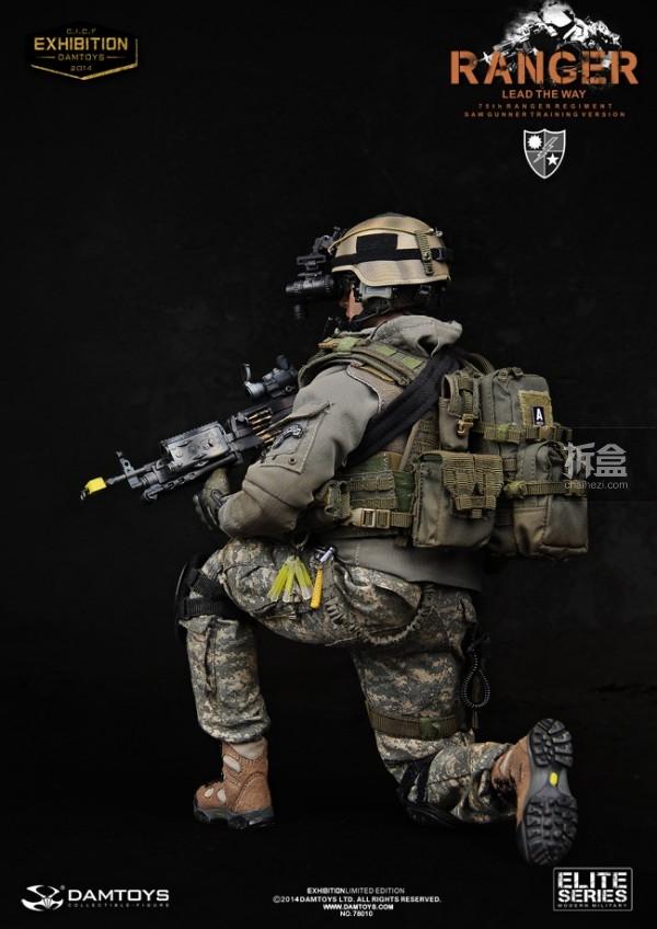 damtoys-75th-ranger-006