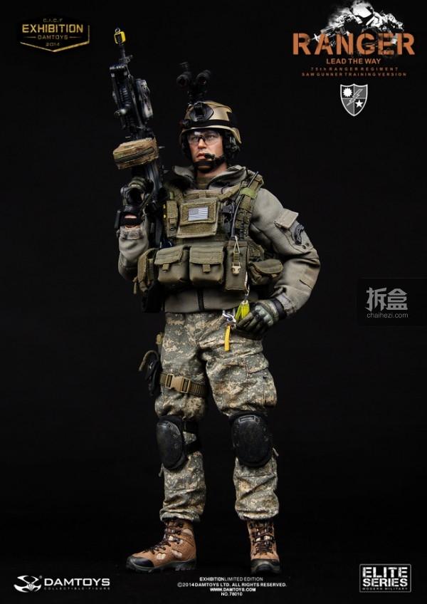 damtoys-75th-ranger-007