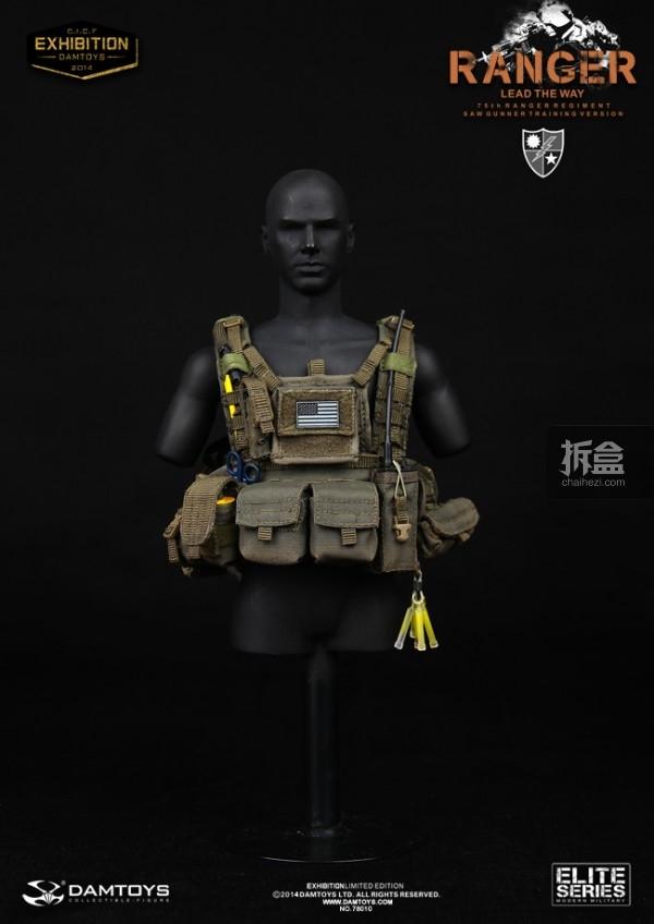 damtoys-75th-ranger-011