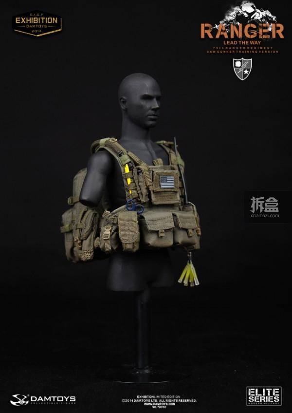 damtoys-75th-ranger-012
