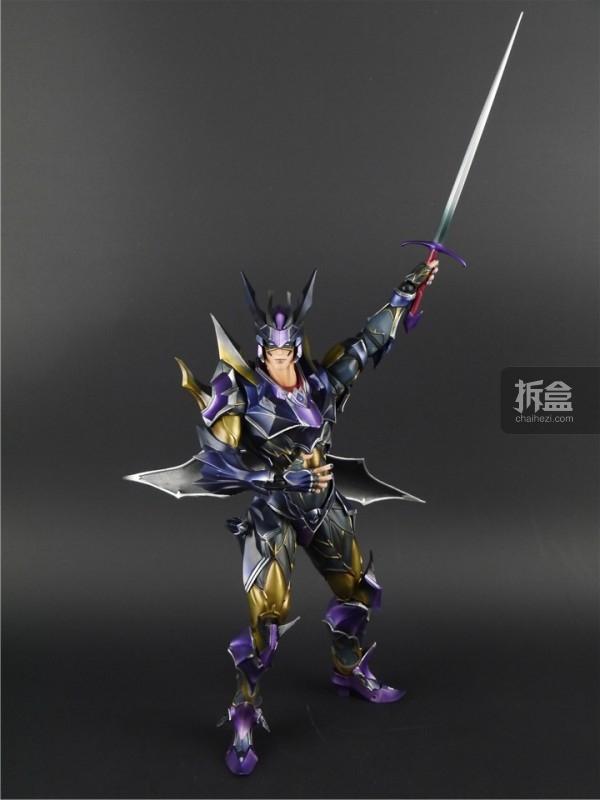 pak-ff-dragoon-005