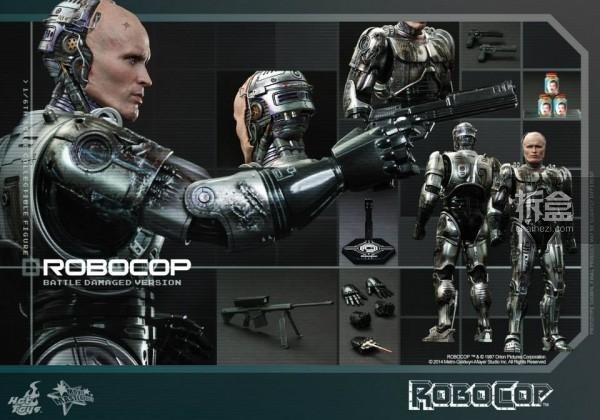 HT-robocop-damage-murphy-023