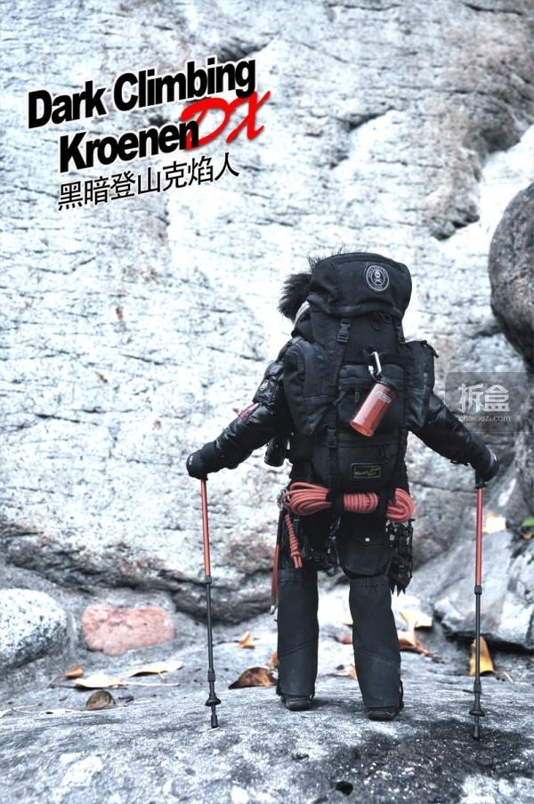 MCTOYS-climberset-Rushing-DIY (4)
