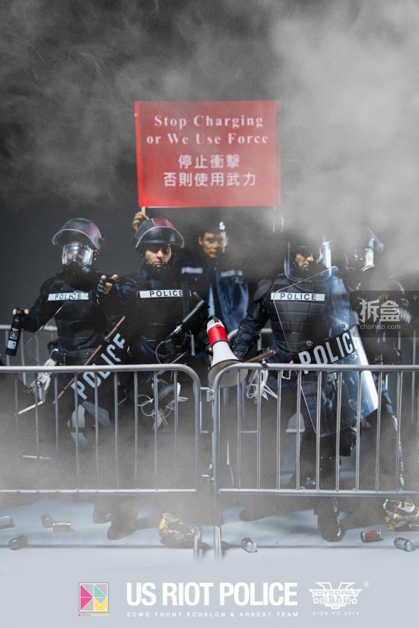 ZCWO-USRIOT-Police-Dickpo (2)