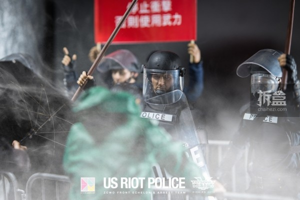 ZCWO-USRIOT-Police-Dickpo (5)