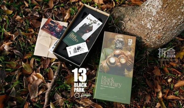 black13park-GANIS-jungle-039