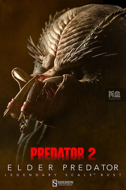 sideshow-legendary-bust-elder-predator