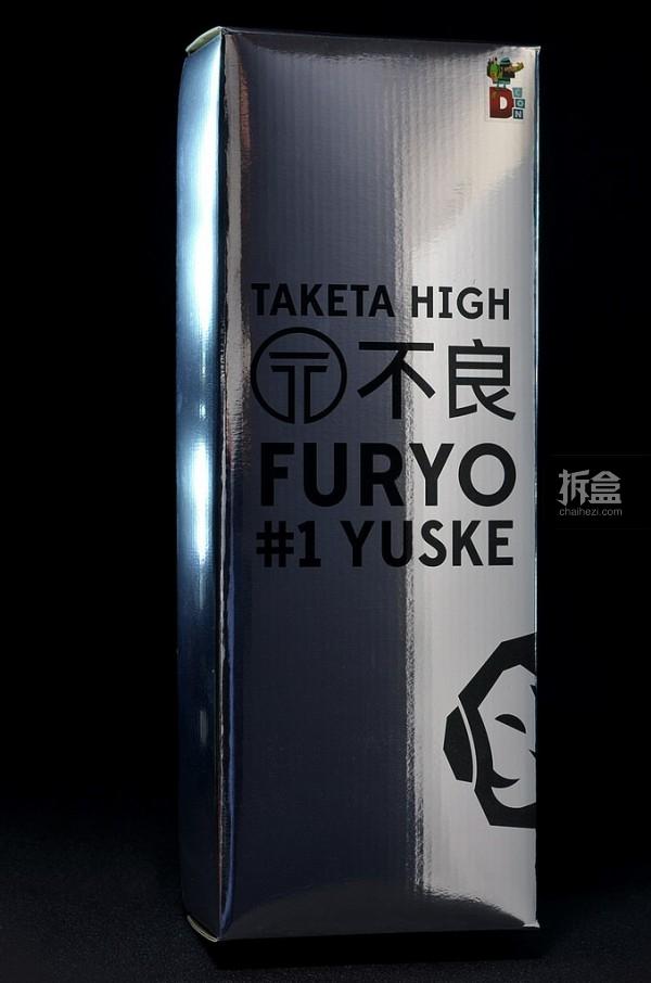 AX2-designercon2014-furyo-luka