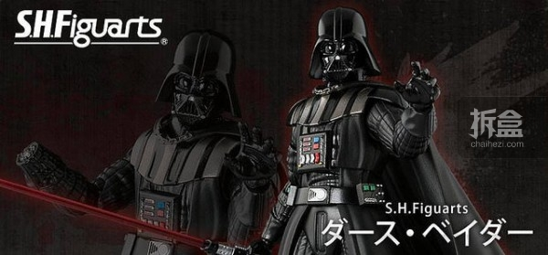 SHF-starwars-darth-Stormtrooper (8)