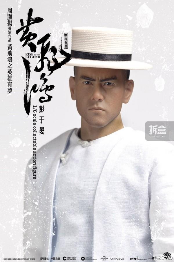 ZCWO-EddiePeng-Hero-movie (10)