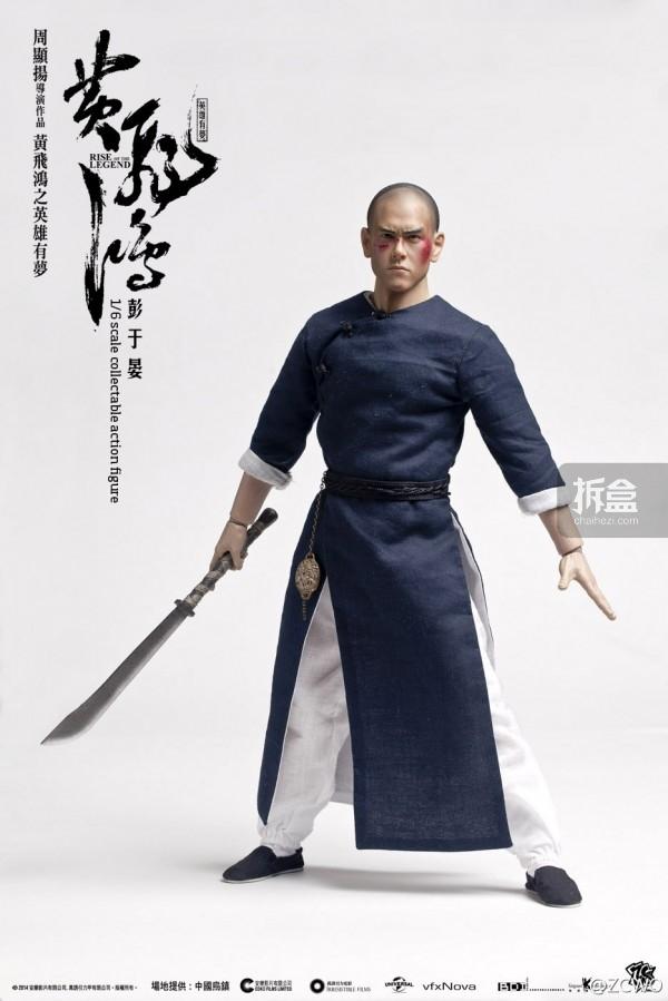 ZCWO-EddiePeng-Hero-movie (4)