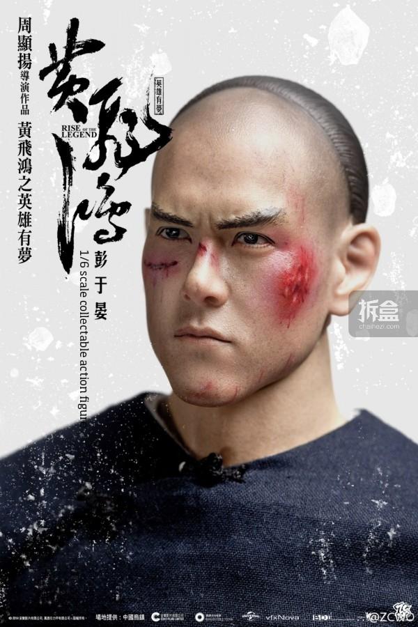 ZCWO-EddiePeng-Hero-movie (8)