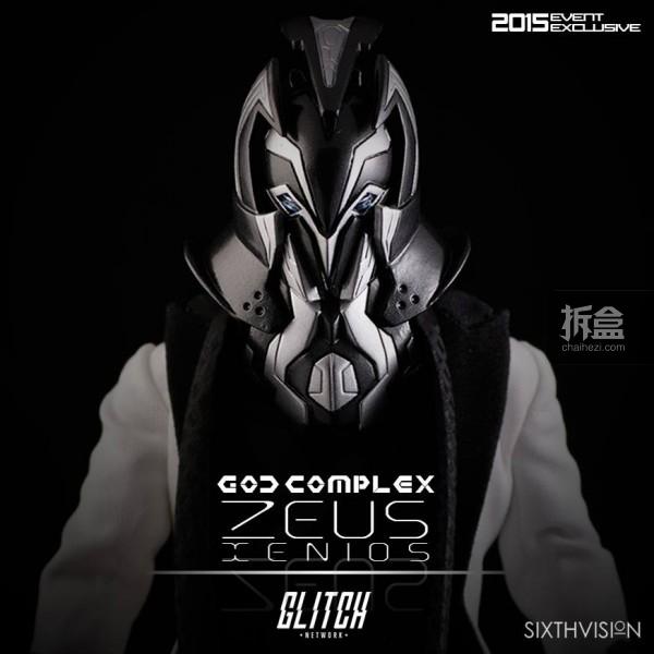godcomplex-2015-Zeus Xenios-1