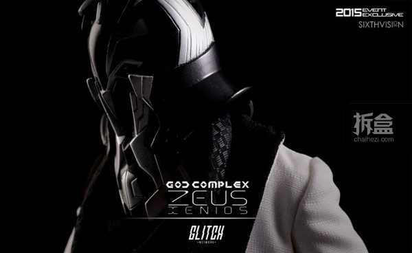 godcomplex-2015-Zeus Xenios-4