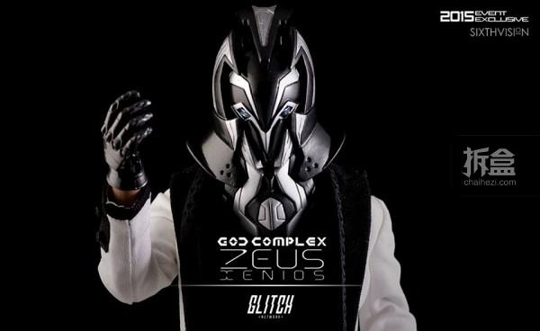 godcomplex-2015-Zeus Xenios-5