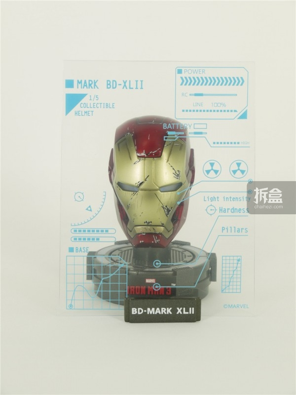 king-arts-ironman-helmet-wave-2-009