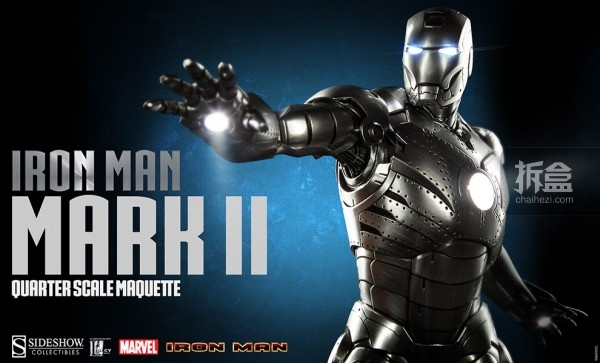 sideshow-MK2-statue-preorder-cover