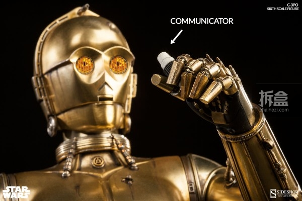 sideshow-starwars-C3PO-sixth (11)