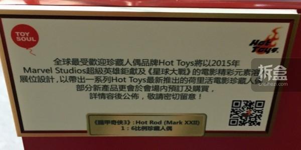 2014-toysoul-sportX-prehot (2)