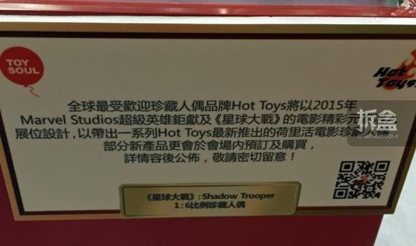 2014-toysoul-sportX-prehot (6)