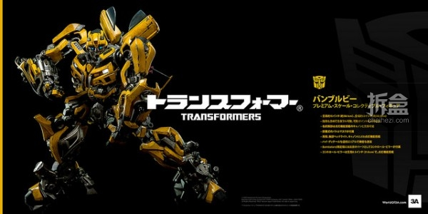 3A-TF-BUMBLEBEE-preview (1)