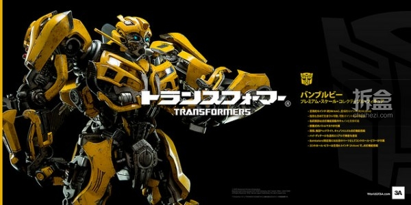 3A-TF-BUMBLEBEE-preview (2)