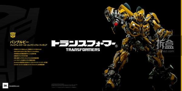 3A-TF-BUMBLEBEE-preview (3)